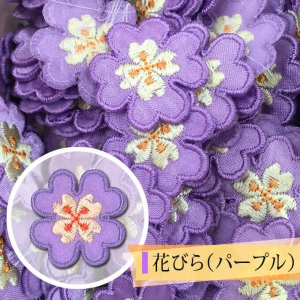 花びら 小さい アイロン ワッペン 6枚セット broderie01 06