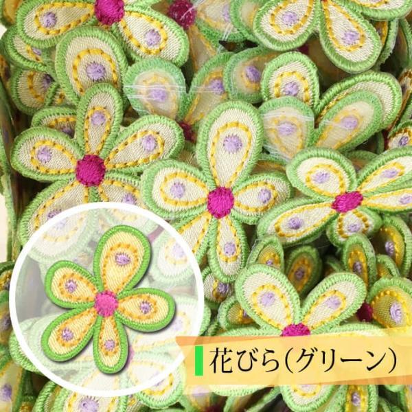 花びら 小さい アイロン ワッペン 6枚セット broderie01 07