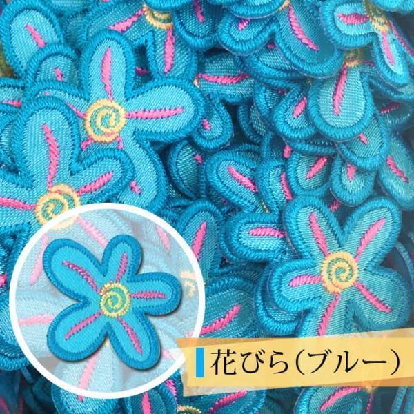 花びら 小さい アイロン ワッペン 6枚セット broderie01 09