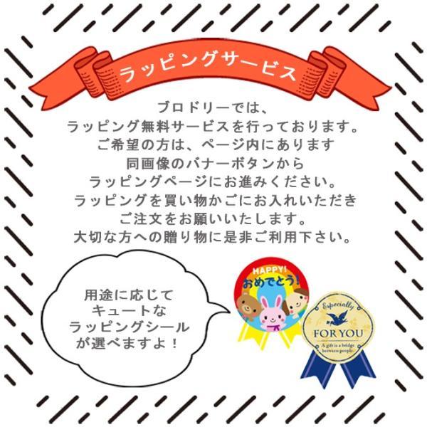 ひらがな シンプル ピンク ブルー あ行〜た行|broderie01|12
