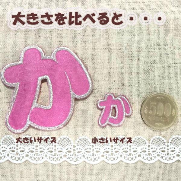 ひらがな シンプル ピンク ブルー あ行〜た行|broderie01|05