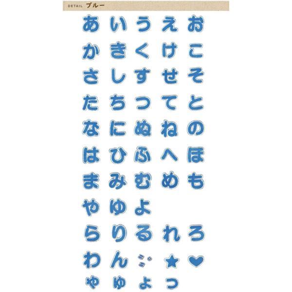 ひらがな シンプル ピンク ブルー あ行〜た行|broderie01|06