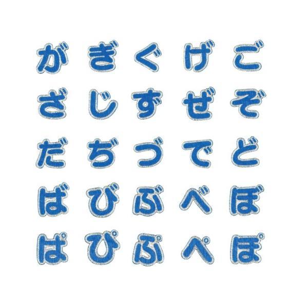ひらがな シンプル ピンク ブルー あ行〜た行|broderie01|07