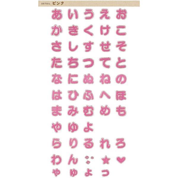 ひらがな シンプル ピンク ブルー あ行〜た行|broderie01|08