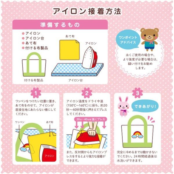 ひらがな シンプル ピンク ブルー あ行〜た行|broderie01|10