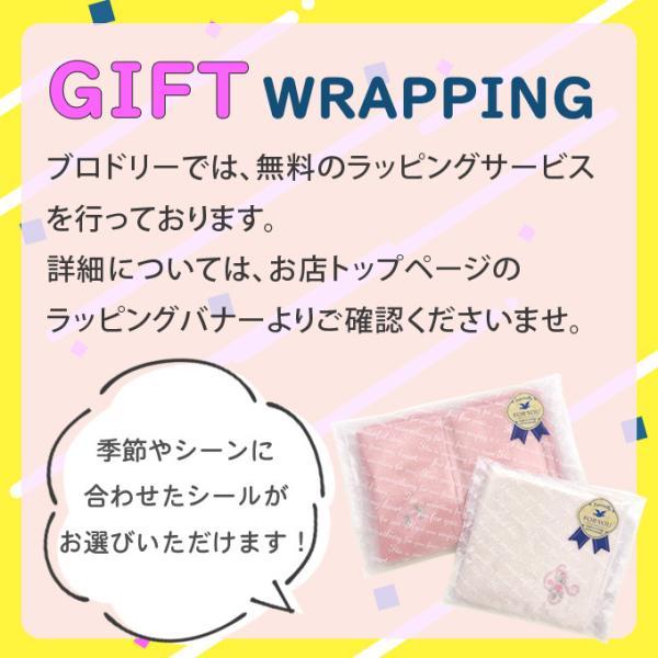 お名前シール 防水 トイストーリー ディズニー 耐水 入園 入学 PR disney_y|broderie01|10