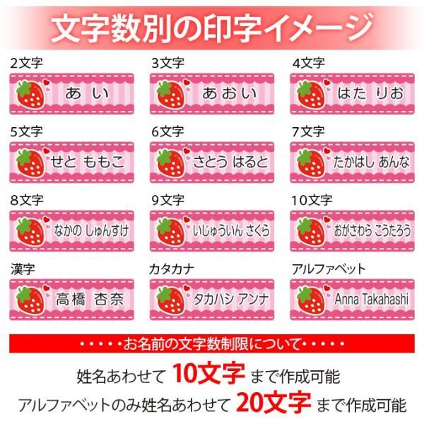お名前シール 防水 シンプル 耐水 入園 入学 PR|broderie01|11