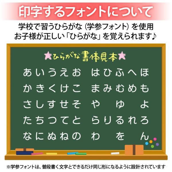 お名前シール 防水 シンプル 耐水 入園 入学 PR|broderie01|12