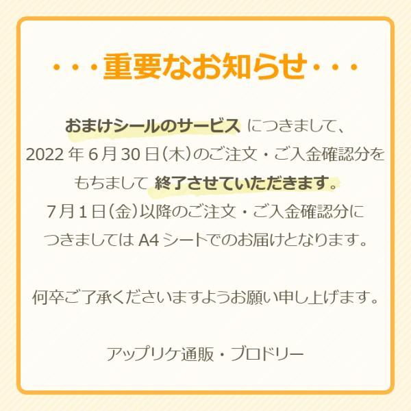 お名前シール 防水 シンプル 耐水 入園 入学 PR|broderie01|15