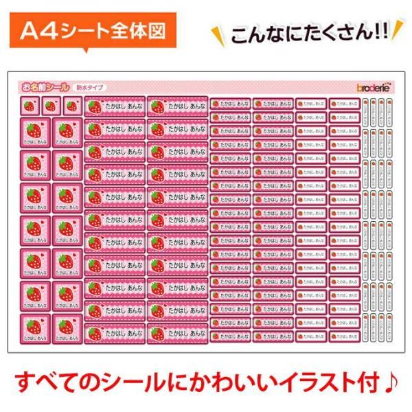 お名前シール 防水 シンプル 耐水 入園 入学 PR|broderie01|05