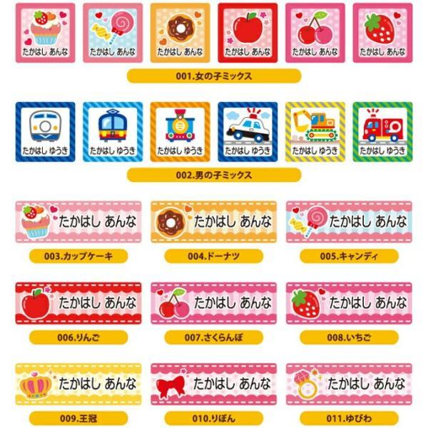 お名前シール 防水 シンプル 耐水 入園 入学 PR|broderie01|06