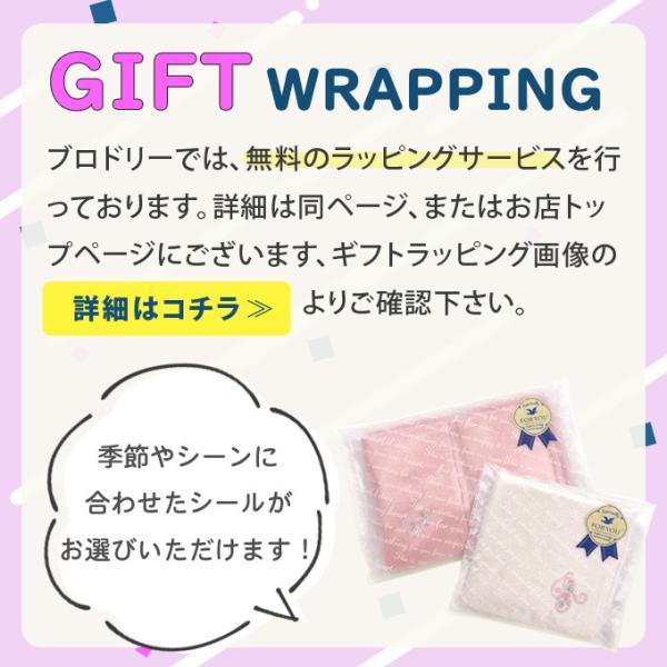 お名前シール 防水 funnyZOO 動物 耐水 入園 入学 PR|broderie01|11