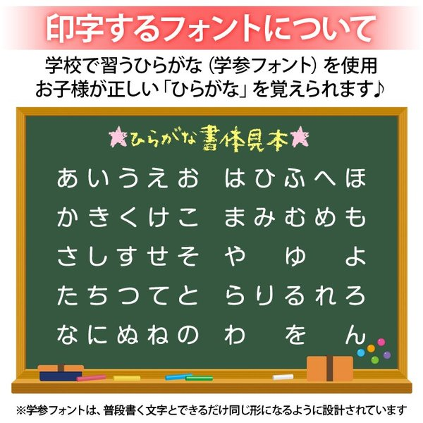 お名前シール 防水 funnyZOO 動物 耐水 入園 入学 PR|broderie01|09