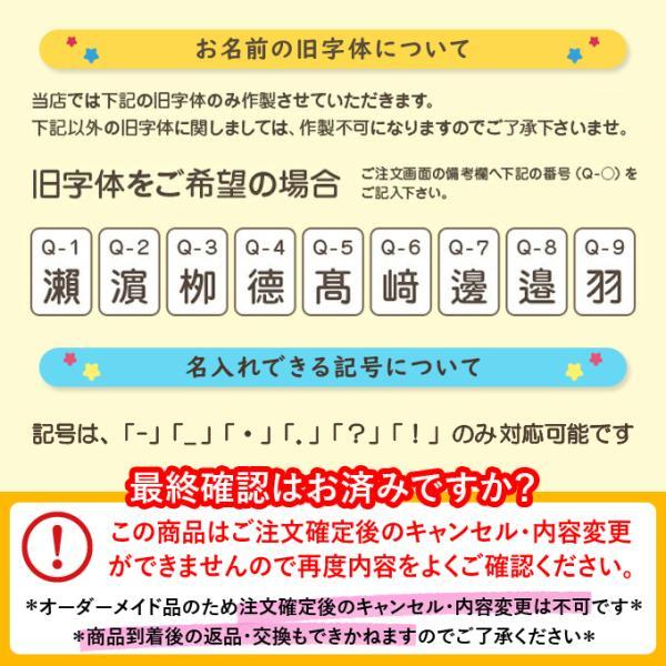 お名前シール 防水 funnyZOO 動物 耐水 入園 入学 PR|broderie01|10
