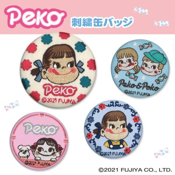 PEKO ペコちゃん 刺繍缶バッジ PEKO&POKO プレゼント アクセサリー キャラクター グッズ
