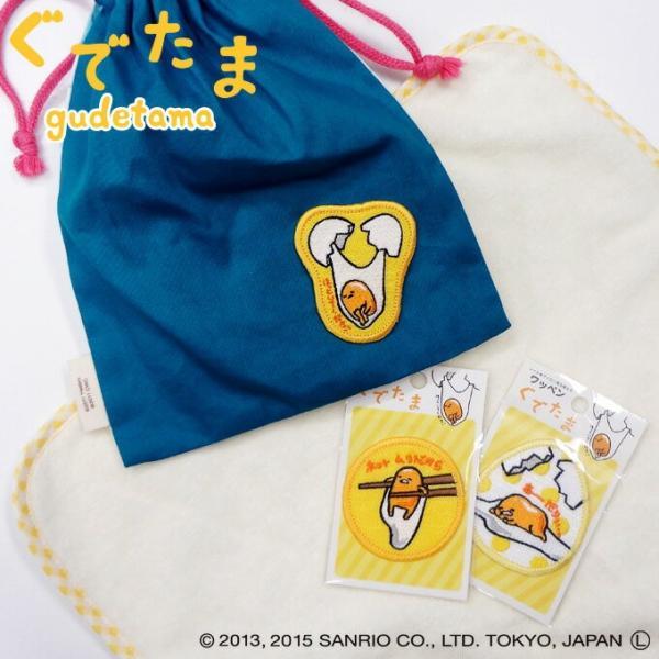 ワッペン ぐでたま サンリオ アイロン シール 2way 刺繍 キャラクター マーク プレゼント 服|broderie01
