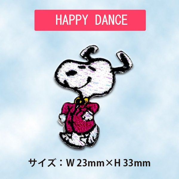 SNOOPY キラキラミニワッペン第2弾【アイロン・シール両用】|broderie01|14
