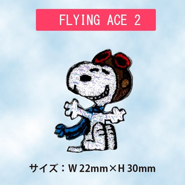 SNOOPY キラキラミニワッペン第2弾【アイロン・シール両用】|broderie01|05