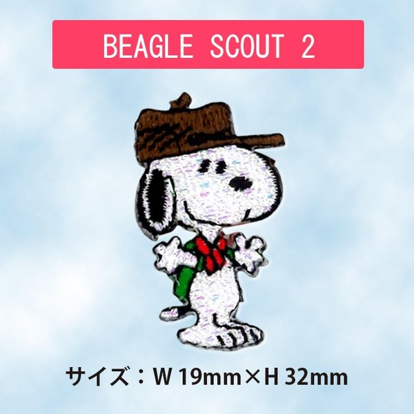 SNOOPY キラキラミニワッペン第2弾【アイロン・シール両用】|broderie01|08
