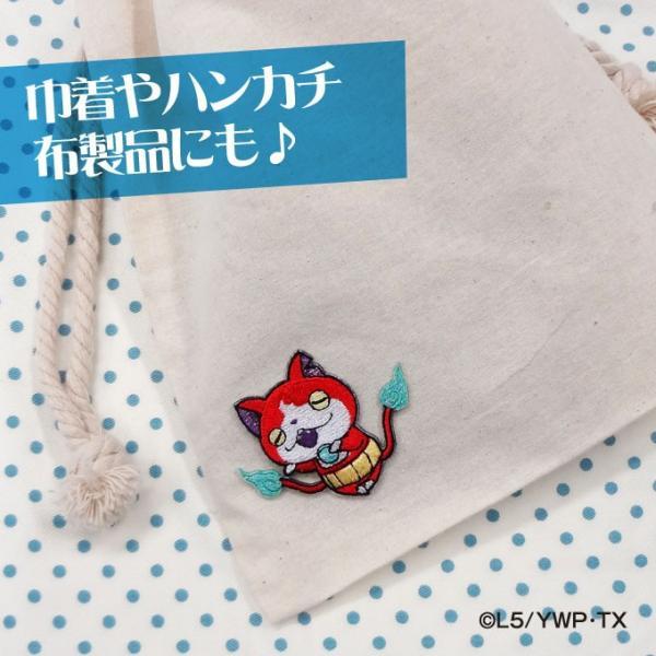 妖怪ウォッチ 刺繍 デコシール ワッペン アイロン|broderie01|03