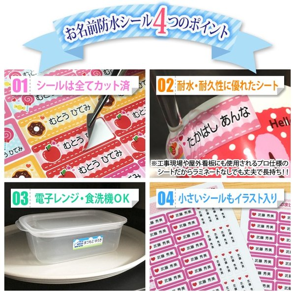 お名前シール アイロンシール ハート ピンク 女の子 2点セット 防水 耐水 食洗機 レンジ 水筒 布用 服 送料無料 PR|broderie01|02