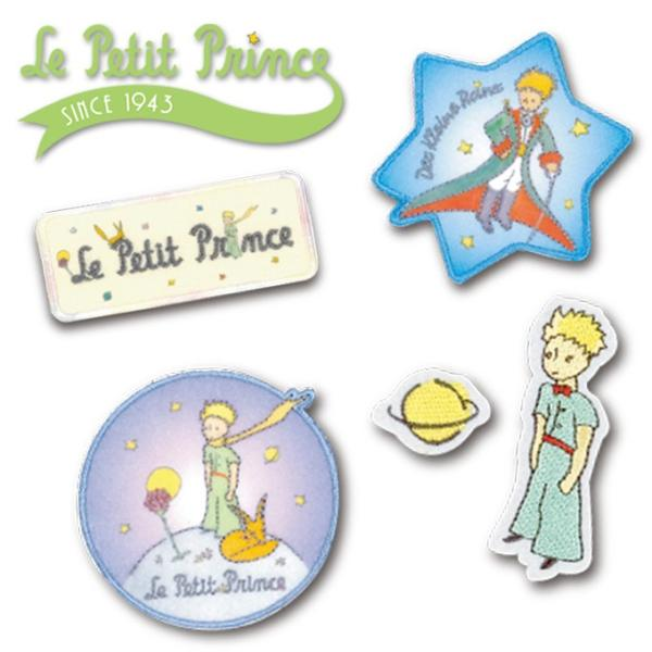 ワッペン 星の王子さま アイロン シール かわいい 刺繍 キャラクター マーク プレゼント 服 broderie01