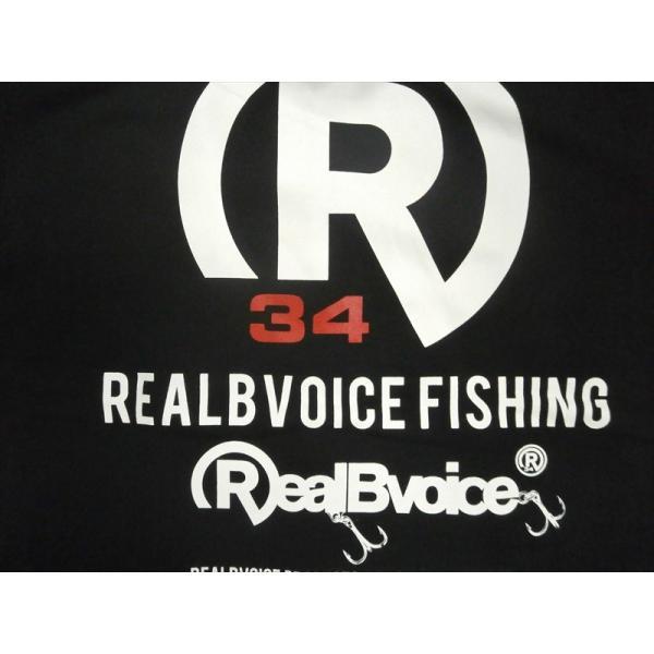 リアルビーボイス/REAL B VOICE パーカー 19AWRBV-FH-013