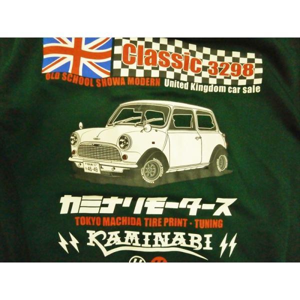 カミナリ KAMINARI/エフ商会 ジャージ KJS-1300