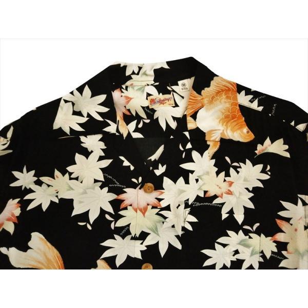 SUN SURF サンサーフ アロハシャツ SS37782 『JAPANESE MAPLE AND FANTAIL/金魚』レーヨン・半袖ハワイアンシャツ ブラック bros-clothing 02