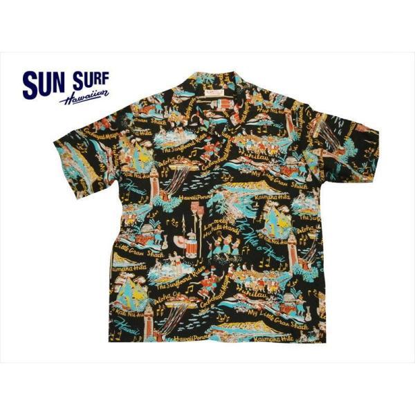 SUN SURF サンサーフ アロハシャツ SS37787 『THE SONG OF HAWAII』 レーヨン・半袖ハワイアンシャツ ブラック|bros-clothing