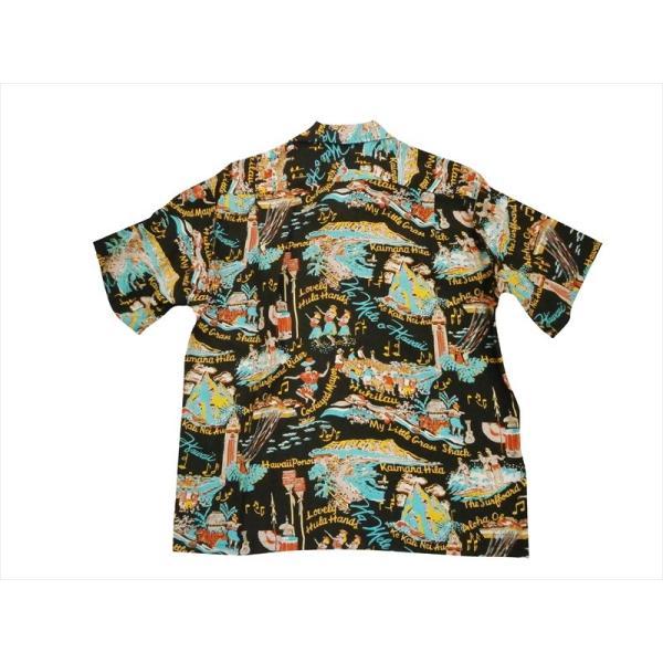 SUN SURF サンサーフ アロハシャツ SS37787 『THE SONG OF HAWAII』 レーヨン・半袖ハワイアンシャツ ブラック|bros-clothing|04