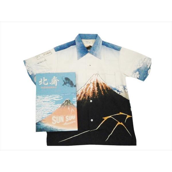 サンサーフ SUN SURF×北斎 SPECIAL EDITION 半袖アロハシャツ SS38197 山下白雨 レーヨン・ハワイアンシャツ オフホワイト|bros-clothing
