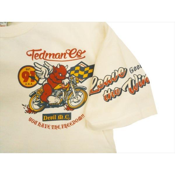 テッドマン TEDMAN/エフ商会 半袖Tシャツ TDSS-504