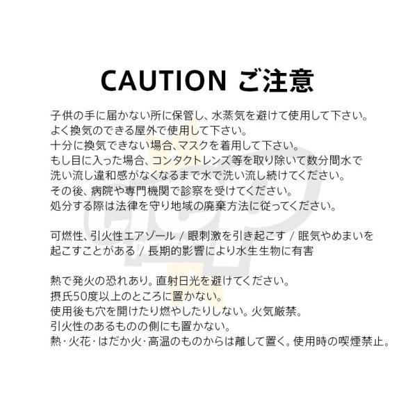 Crep Protect クレッププロテクト 防水スプレー 6本セット クレップ 靴 スニーカー スエード 革 革用 防水 撥水 シュークリーナー 日本製 6065-29040-6|bros|08