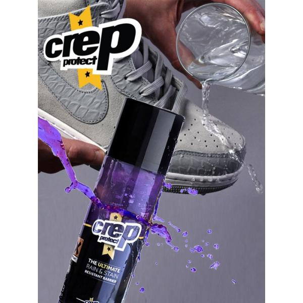 Crep Protect クレッププロテクト クレップ 防水スプレー 靴 スニーカー スエード 革用 防水 送料無料 シューズ用防水スプレー シューズケア 日本製 6065-29040|bros