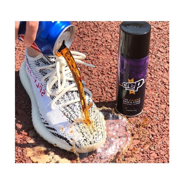 Crep Protect クレッププロテクト クレップ 防水スプレー 靴 スニーカー スエード 革用 防水 送料無料 シューズ用防水スプレー シューズケア 日本製 6065-29040|bros|05