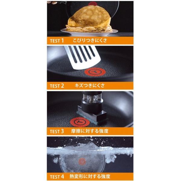 IH非対応 ティファール フライパン 26cm ガス火専用 「 インジニオ・ネオ グランブルー・プレミア フライパン 」 チタン プレミア 5層 L61405 取っ手の取れる|broussonetia|06