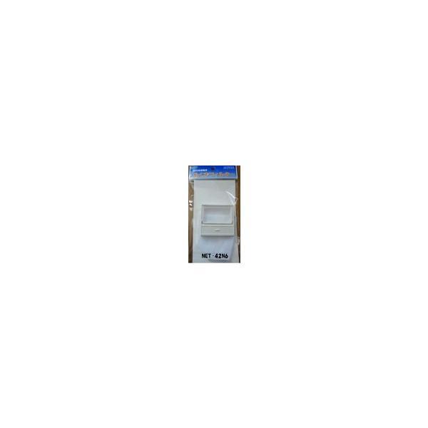 【メール便送料無料】HITACHI 日立 純正 洗濯機用 下部糸くずフィルター・NET-42N6 001/ ごみ取り 網 ネット(旧品番NE-42N6513)NET42N6001