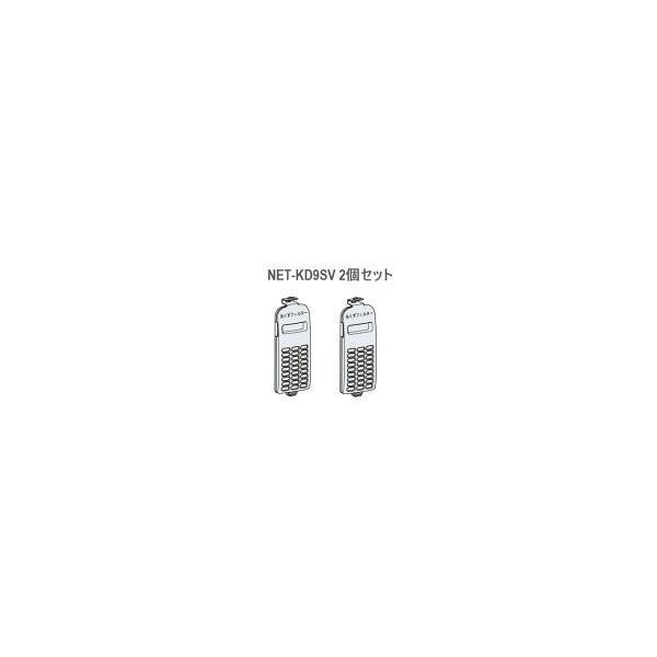 【2個セット♪】【追跡付きメール便送料無料】HITACHI 日立 純正 洗濯機用 下部糸くずフィルター・NET-KD9SV / ごみ取り 網 ネット(NETKD9SV)
