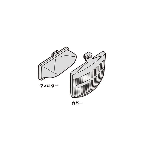 【追跡付きメール便送料無料】 NET-K8KV 001  日立  HITACHI  純正 洗濯機用 下部糸くずフィルター NET-K8KV 001