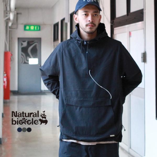 ナチュラルバイシクル Naturalbicycle 60/40 Sound Hole Hoodie|brownfloor