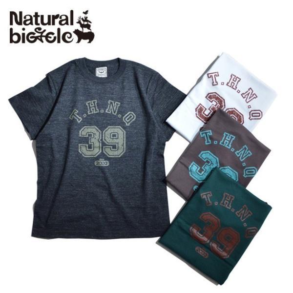 ナチュラルバイシクル Naturalbicycle 39 T|brownfloor