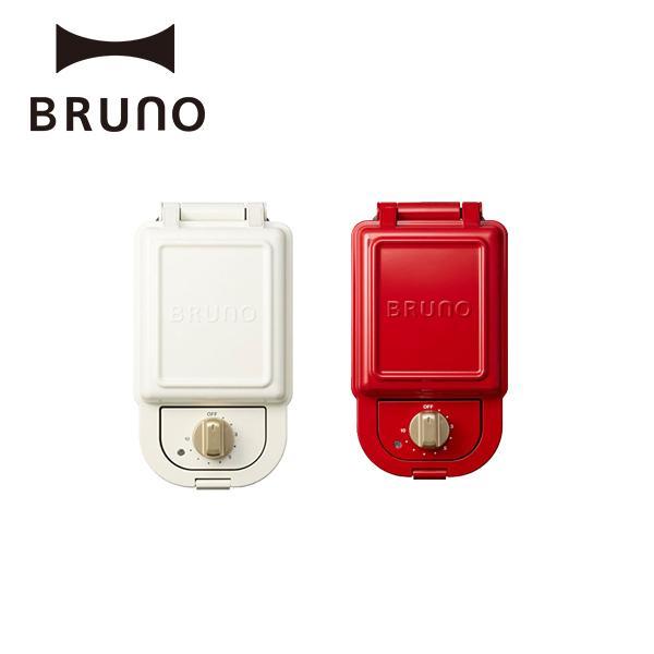 公式BRUNOホットサンドメーカーブルーノシングルパントーストホットサンド電気洗えるおしゃれタイマー付き着脱耳かわいいBOE04