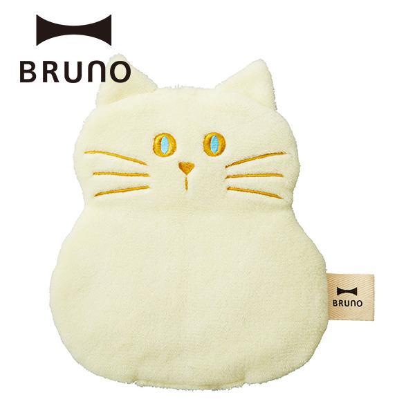 |公式 BRUNO ブルーノ  セラミックウォーマー アニマルおなかピロー ネコ ヒツジ リャマ