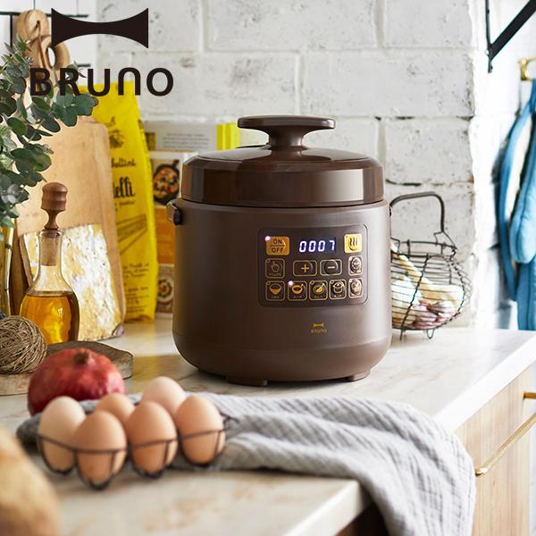 公式BRUNOブルーノ電気圧力鍋時短家電ほったらかし調理マルチ圧力クッカーBOE058クラッシィcrassy調理圧力鍋新生活BR