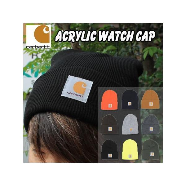 Carhartt (カーハート) ACRYLIC WATCH CAP ニットキャップ A18の画像 d0e892b11816
