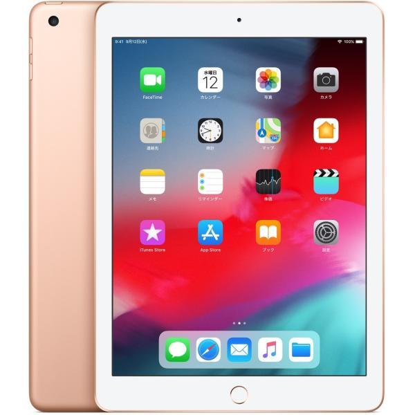 APPLE iPad WiFi 32GB G 6thMRJN2J/A(iPad WiFi 32GB ゴールド)6th ゴールドApple Pencilに対応した9.7型iPad(Wi-Fiモデル、32GB)の画像