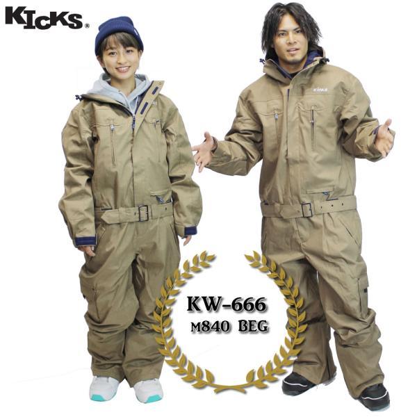 19-20 KICKS ツナギ kw-666 : M840 BGE 日本正規品/スノーボードウエア/ウェア/ワンピース/メンズ/レディース/スキー/snow