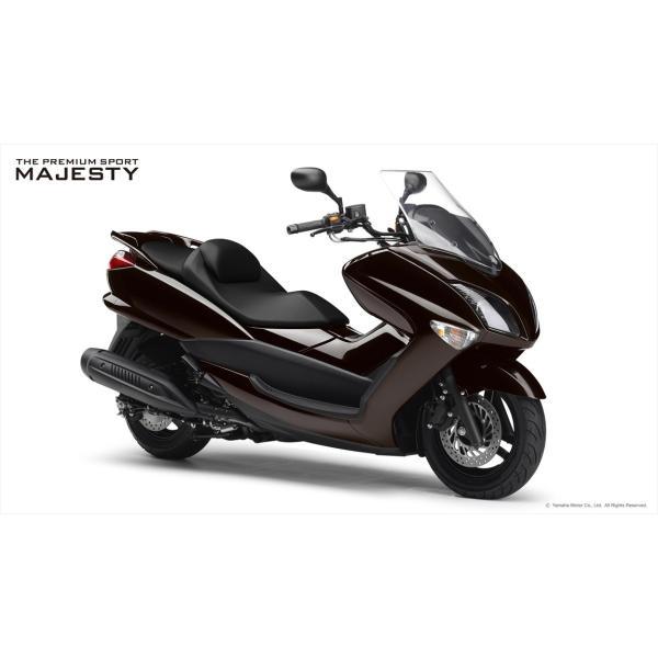 マジェスティ・ヤマハ250ccスーパースクーター