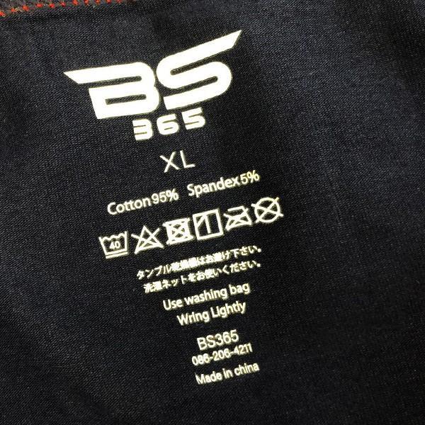 スーパーローライズボクサーパンツ サイドロゴ ブラック アメコミシリーズ|bs365|07